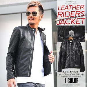 ライダース ジャケット メンズ レザー BITTER ビター系/ラムタッチPUレザーシングルライダースジャケット/ライダースジャケット レザージャケット ラム PUレザー|lux-style