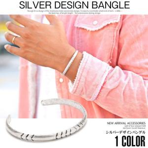 バングル ブレスレット メンズ アクセサリー シルバー BITTER ビター系/シルバーデザインバングル/アクセ メンズアクセ シルバーアクセ シルバーアクセサリー lux-style