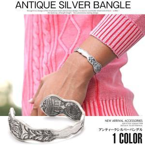 バングル メンズ ブレスレット イーグル シルバー BITTER ビター系/アンティークシルバーバングル/アクセサリー アクセ 小物 シルバーアクセサリー アンティーク lux-style