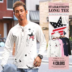 Tシャツ メンズ 星条旗柄 長袖 星柄 スター ワッペン ペンキ Vネック BITTER ビター系 秋 冬/星条旗スターワッペンペンキ飛ばしVネックロンT/ロンT トップス|lux-style
