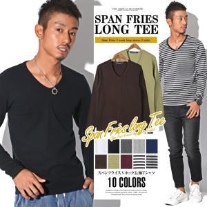 ロンT メンズ Tシャツ 長袖 スパンフライス フライス Vネック 無地 ボーダー/スパンフライスVネック長袖Tシャツ/トップス 長袖 カットソー ストレッチ 伸縮 白|lux-style