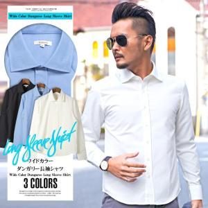 シャツ メンズ 長袖 無地 ホリゾンタルカラー ワイドカラー ダンガリーシャツ/ワイドカラーダンガリー長袖シャツ/トップス 長袖シャツ 白シャツ 白 オックス lux-style