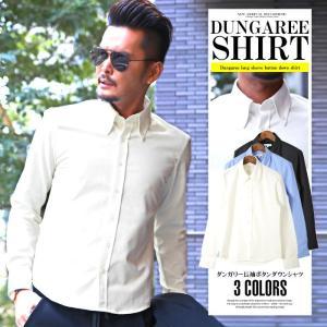 シャツ メンズ 長袖 無地 ボタンダウン ダンガリーシャツ/ダンガリー長袖ボタンダウンシャツ/ボタンダウンシャツ トップス 長袖シャツ 白シャツ 白 オックス lux-style