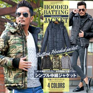 中綿ジャケット メンズ 中綿 ジャケット ブルゾン アウター 防寒着 BITTER ビター系 冬/中綿フードジャケット/ダウンジャケット ジャンパー フード 軽量 厚手 暖|lux-style