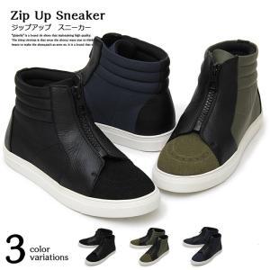 スニーカー メンズ 靴 ハイカット シューズ ジップアップ/glabella(グラベラ)ジップアップハイカットスニーカー/メンズスニーカー ハイカットスニーカー ジップ|lux-style