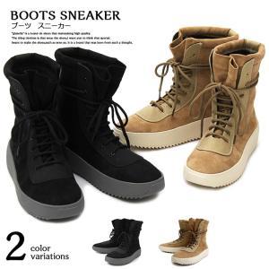 ブーツ メンズ スニーカー ハイカット 靴 スエード スウェード ワーク ミリタリー/glabella(グラベラ)スウェードスニーカーブーツ/ミリタリーブーツ アウトドア|lux-style