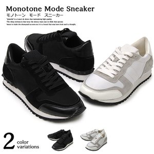 スニーカー メンズ 靴 シューズ/glabella(グラベラ)モノトーンモードスニーカー/ランニングシューズ モード カジュアルシューズ メンズスニーカー レースアップ|lux-style