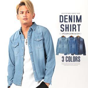 デニム シャツ メンズ ウエスタン BITTER ビター系 春/デニムウエスタンシャツ(6.5オンス)/デニムシャツ ウエスタンシャツ ウォッシュ ブリーチ ワンウォッシュ lux-style