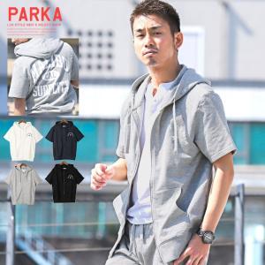 パーカー メンズ ジップパーカー 半袖 スウェット ジップアップ ロゴ プリント サーフ