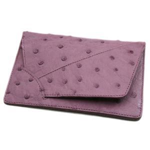 オーストリッチ本革 カードケース/名刺入れ ラベンダー|luxcel-shop