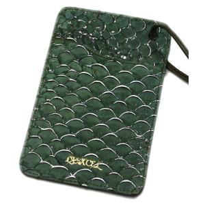 鯉革 パスケース/ICカードケース グリーン|luxcel-shop