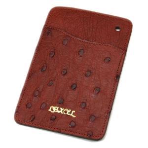 オーストリッチ本革 パスケース/ICカードケース アーモンド|luxcel-shop