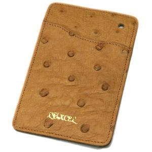 オーストリッチ本革 パスケース/ICカードケース キャメル|luxcel-shop