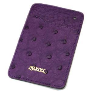 オーストリッチ本革 パスケース/ICカードケース バイオレット|luxcel-shop