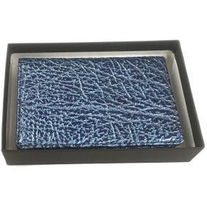 シャーク本革 カードケース/名刺入れ パールブルー|luxcel-shop