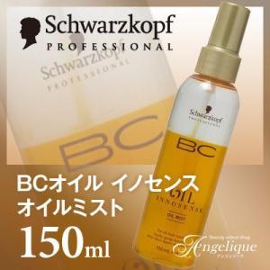 ハリコシのケラチンウォーターと潤い濃密オイルをバランスよく配合。 髪にハリコシと潤いを与えながらツヤ...