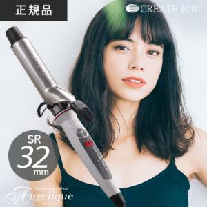 クレイツ イオンカールプロSR-32 直径32mm C733...