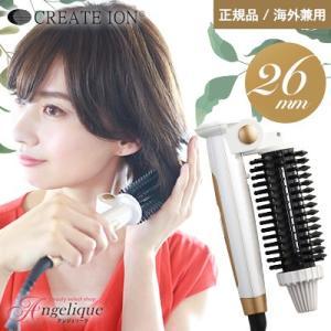 より髪をキャッチしやすく進化したロールブラシアイロン  ■クレイツイオン マルチミックスパイプ&ナイ...