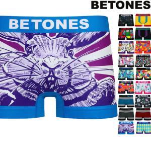 伸縮性抜群のビトーンズ ボクサーパンツ。  衣類王国イタリアのSantoni社製の立体編み機を使用し...