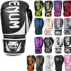 本格的ボクシンググローブ。ボクシングはもちろんキックボクシングや総合格闘技の選手もパンチの練習用にご...