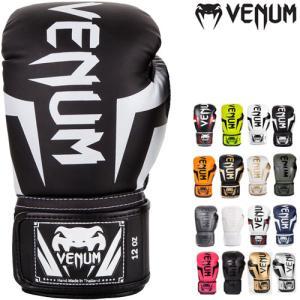 ボクシンググローブ。ボクシングはもちろんキックボクシングや総合格闘技の選手もパンチの練習用にご使用い...