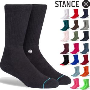 STANCE SOCKS スタンスソックスの靴下です。 アメリカ L.A.生まれのソックス専門ブラン...