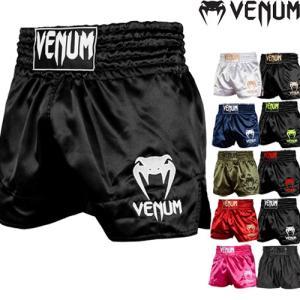 VENUM ベヌム キックパンツ S 〜 XL サイズ クラシック 速乾 軽量 ブランド ムエタイ ...