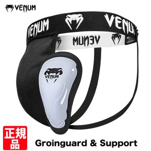 VENUM ベヌム Challenger Groinguard & Support ファールカップ ...