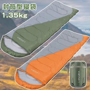 【 限定特価】enkeeo 寝袋 冬用 キャンプ用品 シュラ...