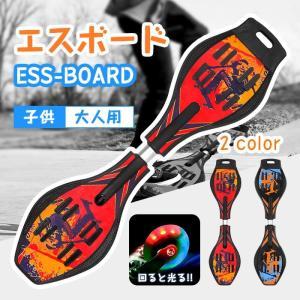 【限定特価】enkeeo スケボー エスボード ドクロ ドラゴン 光るタイヤ 収納袋付き ESSボード エスボード スケートボード スケボー