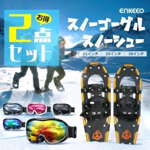 【限定特価】enkeeo スノーゴーグル 球面 レンズ REVO UV400 ダブルレンズ スキー ゴーグル 耐衝撃 曇り止め 防風防塵 調節可能 男女兼用 ヘルメット対応
