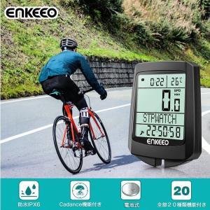【 限定特価】enkeeo サイクルコンピューター スピードメーター 有線式 大画面表示 バックライト付き 自動電源ON/OFF 時計 時間 距離