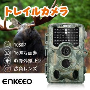 防犯カメラトレイルカメラ 47赤外線LED 1600万画素 1080P 120°レンズ 0.2sトリガー タイムプラス IP56防水 自動録画 動体検知 暗視 enkeeo 限定特価|luxwell