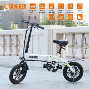 電動アシスト自転車 折りたたみ  14インチ  耐荷重85kg ハイパワー 大容量 超軽量 ミニマル コンパクト 数量限定 新品発売10%OFF enkeeo|luxwell