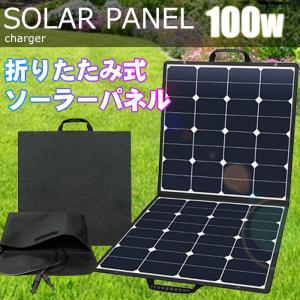 ソーラーパネル ソーラー充電器 28W 27W ソーラーチャージャ USB  折りたたみ スマートフ...