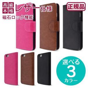 iphone6s ケース 手帳型 iphone6s plus ケース手帳 スマートフォン ケース iphone6s ケース iphone6s ケース 手帳 iphone 6s case アイフォン6s ケース 手帳型 i