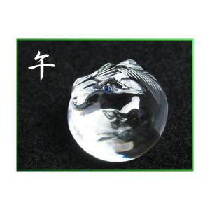 山梨彫刻置物 干支午年 天然水晶丸玉30 天然サファイヤ 桐箱入り 限定品 送料無料