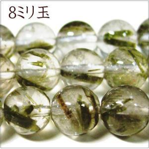 天然石ビーズ グリーンルチルクォーツ 8ミリ玉 連(38〜40cm)|luz