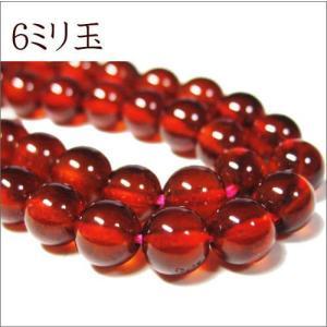 高品質ビーズ オレンジガーネット/ヘソナイト 6.0ミリ玉 連(38〜40?)|luz