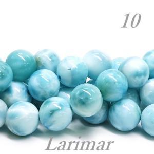 ビーズ  高品質 ラリマーAAA  10.0ミリ玉  1粒売り|luz