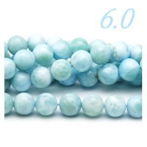 天然石ビーズ ラリマーAA 7.5ミリ玉  1粒売|luz