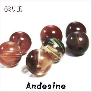高品質ビーズ 希少チベット産 天然アンデシンビーズAAA 6.0ミリ玉 1粒売り/バラ売り|luz