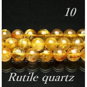 天然石ビーズ ルチルクォーツAA 10.0mm玉  ラウンド 1粒 |luz