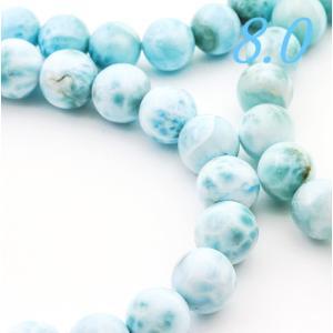 天然石ビーズ ラリマーAA 8.0ミリ玉 丸玉 1粒売り  |luz