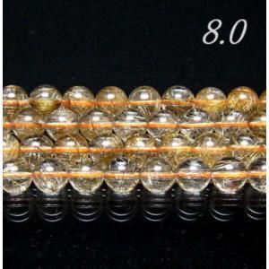 天然石 シルバールチルクォーツAAA 8.0ミリ 丸玉ビーズ 1粒 |luz