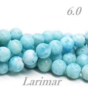 ビーズ 高品質 ラリマーAAA  6.0ミリ玉 1粒売   |luz