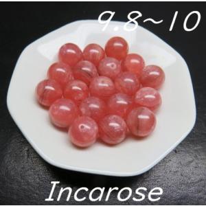 インカローズブレスレット10.0ミリ玉 0380|luz