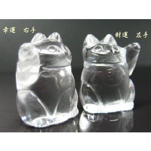 置物水晶  招き猫  水晶約20mmx25mm 左手(1体) 財運向上 |luz