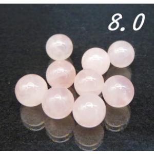 天然石ビーズ ローズクォーツAA ラウンド 8.0mm玉 粒売り/バラ売り luz