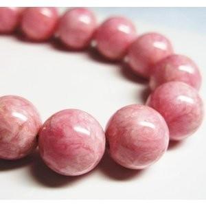 天然石ビーズ パワーストーン ピンクインカローズ 12mm玉 1粒|luz
